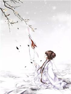 秦九越洛安蛇妖